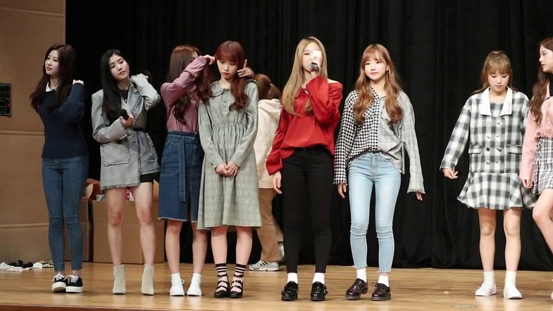 아이즈원(IZ*ONE) 2018.11.18 부산 팬싸인회6