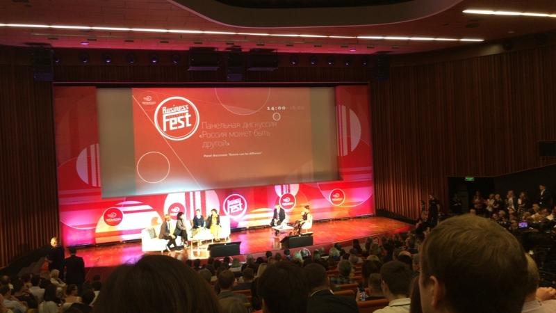 Skolkovo Business Fest | Панельная дискуссия «Россия может быть другой»
