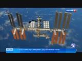 Международной космической станции исполняется 20 лет