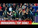 Okriashvili Bicycle Goal VS Sevilla Golazo