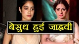 Sridevi Jhanvi Kapoor CRIED BADLY after listening the tragic news from Karan Johar ! FilmiBeat