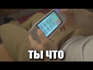 Itpedia для ВП - Ты что, не уважаешь поняшек