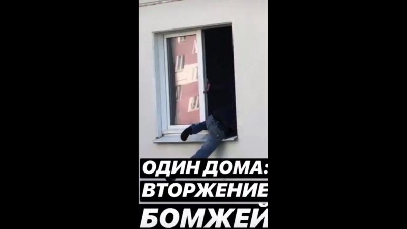 Ебаный бомж