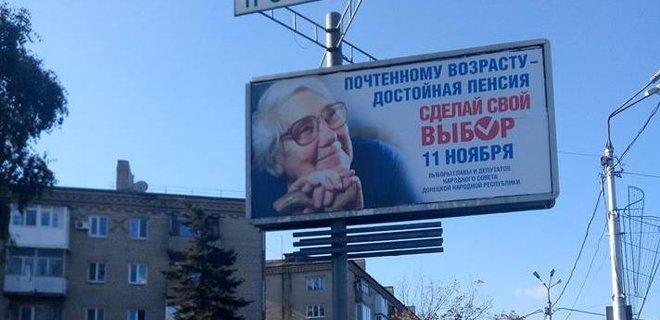 В ДНР ввели штрафы за украинские автономера