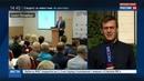 Новости на Россия 24 • Андрей Кириленко переизбран главой Федерации баскетбола