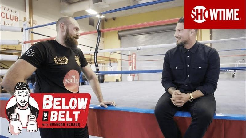 Tyson Fury Talks Comeback, Klitschko Sauna Story Wilder Fight | BELOW THE BELT with Brendan Schaub