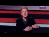 Мизулина заявила, что всё происходящее—это удар в спину Путина и выразила соболезнования... нашему