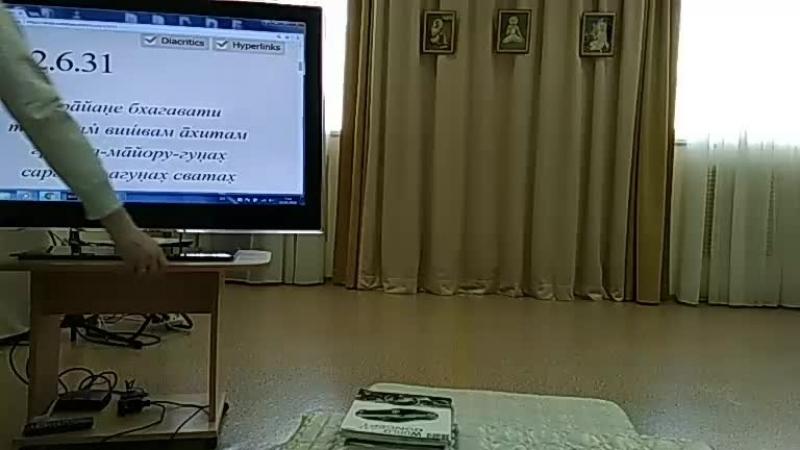шб 2.6.31 Ануга Гопал пр
