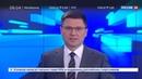 Новости на Россия 24 • Украинские врачи и учителя требуют выплатить долги по зарплате