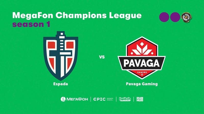 Espada vs Pavaga Gaming, MegaFon Champions League, bo3, game 2 [Adekvat Lost]
