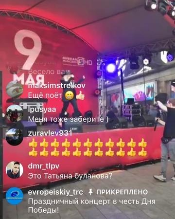 """ИРИНА САЛТЫКОВА on Instagram: """"«Солнечный друг». ❤️ Москва. 09.05.2019. Video: прямой эфир @evropeiskiy_trc"""""""