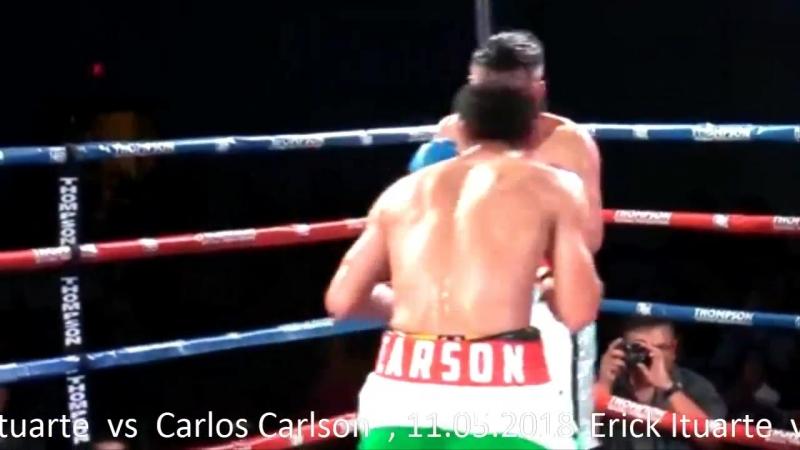 Эрик Итуарте vs Карлос Карлсон (Erick Ituarte vs Carlos Carlson) 11.05.2018