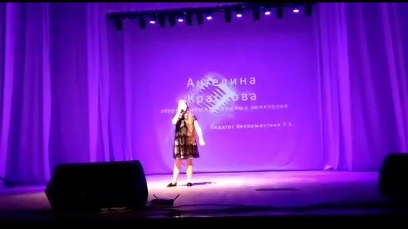 Отчётный концерт 2018 👼 Краснова Ангелина Вера 🔥 Студия Эстрадного Мастерства Класс 🎤❤️