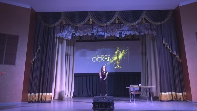 Выступление Маргариты Щедухиной 19 апреля