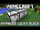 обзор на addon лаки блок HYPNOSIS !