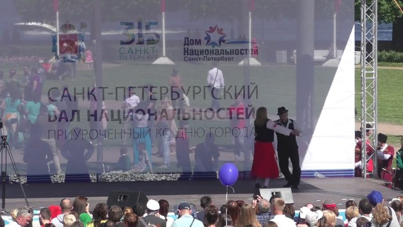 Бал национальностей в Санкт-Петербурге 27 мая 2018 года Группа Таивас Финская полька