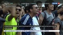 Новости на Россия 24 • Премьер Испании призвал каталонцев отказаться от несбыточной мечты