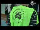 Лаборатория безопасности - профилактика детского дорожно-транспортного травматизма