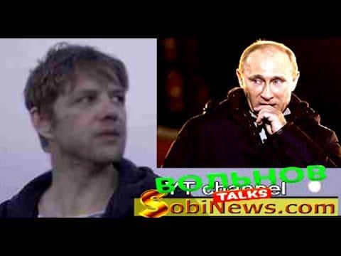 Кремль - враг! Торопцев. Дальний Восток - на SobiNews для Вольнов Talks