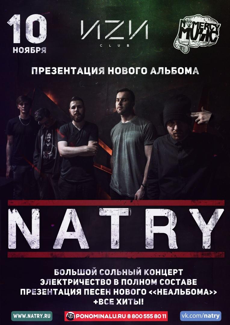 Афиша Москва NATRY / 10/11 клуб ИZИ (Москва)