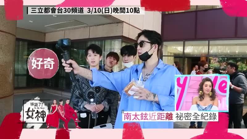 韓國首位參加男神 唱作俱佳小鮮肉南太鉉魅力無極限 - YouTube