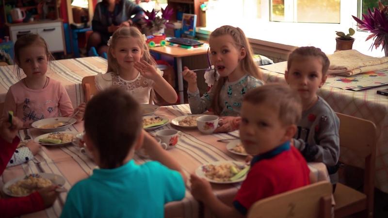 6 клип день в садике №8 старшая группа