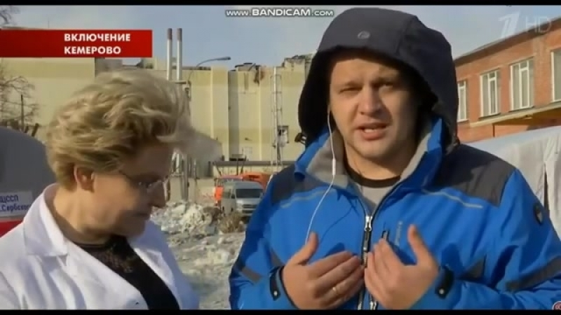 Теракт в ТЦ Кемерево. Доказательства.