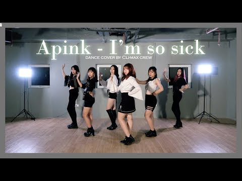 [1theK Dance Cover Contest] Apink(에이핑크) _ I'm so sick(1도 없어) DANCE COVER by Cli-max Crew