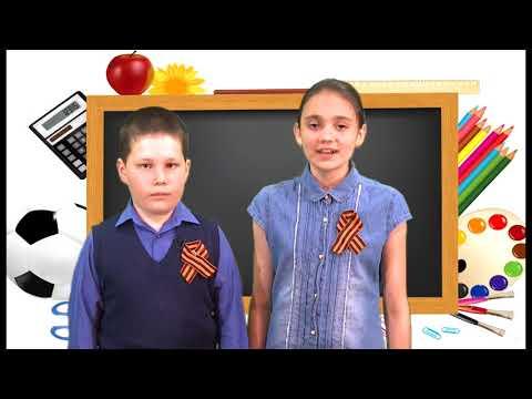 Новости за школьной партой 12 (16.05.18) » Freewka.com - Смотреть онлайн в хорощем качестве