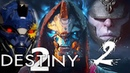 Destiny 2: Forsaken | Серия 2 | Паркуууууур 2.0