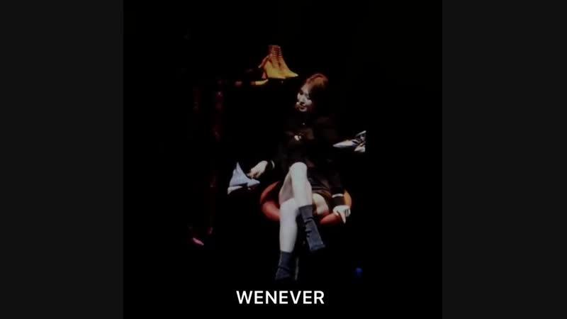 190115 서가대 웬디 WENDY 독무 는 아니고 스페셜 스테이지