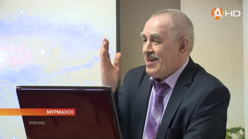 Службе геодезии и картографии России исполнилось 100 лет