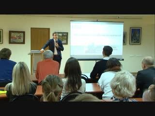 «Дайте знать». Лекция П. Субботина «Белгородская область- начало» (Анонс)