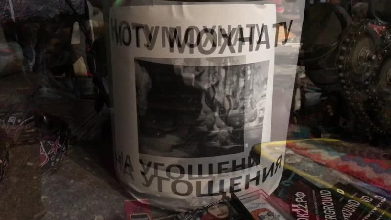 котМохнат ⚡️Сергей Лазорин Игорь Наумов ⚡️ РОК22