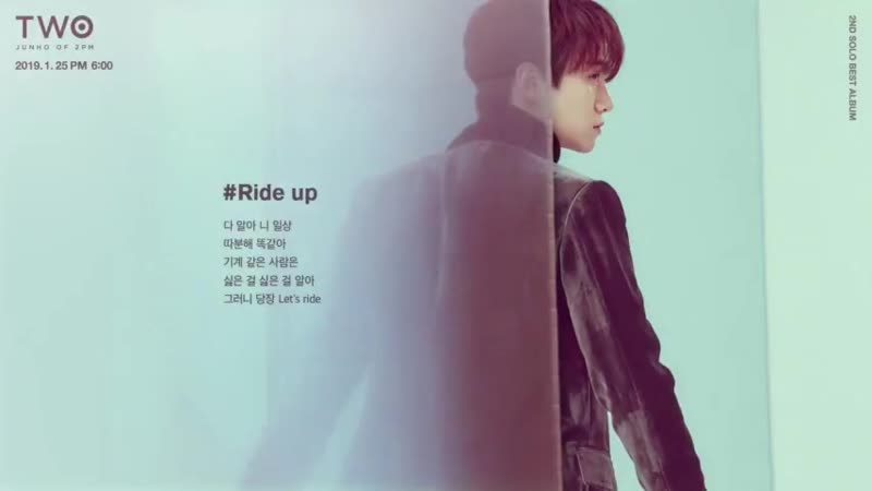 JUNHO 2PM - 2ND SOLO BEST ALBUM - TWO - - Lyric Card Ride_up
