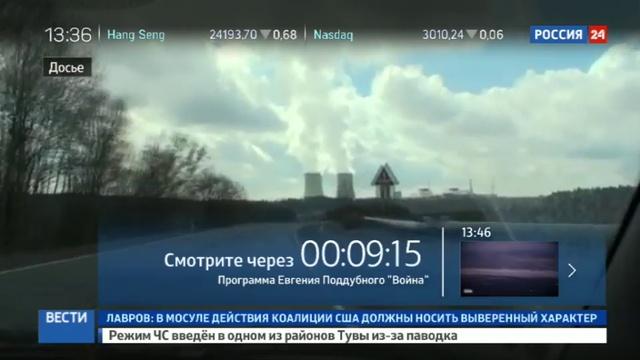Новости на Россия 24 Toshiba банкротит Westinghouse Electric