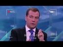 Таблетка для памяти. Медведев 2012: Можно не повышать пенсионный возраст