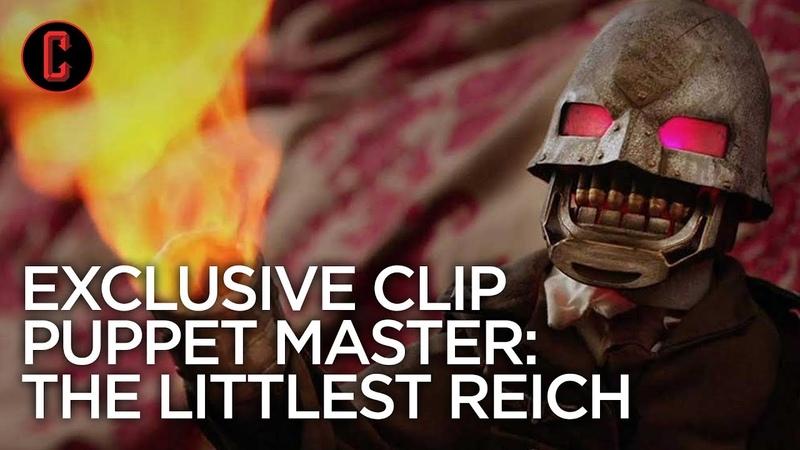 Puppet Master The Littlest Reich Exclusive Clip