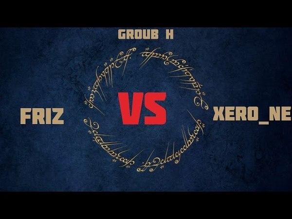 Турнир №2 по Властелин КолецБитва за Средиземье 2 (RotWK) - (Group H) Friz VS XerO_ne
