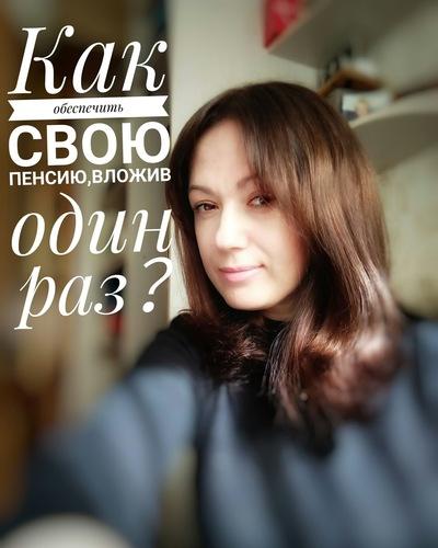 Елена Першина