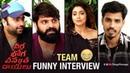 Veera Bhoga Vasantha Rayalu Team FUNNY Interview Shriya Saran Sree Vishnu Nara Rohit