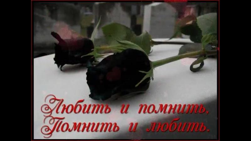 Мне без Тебя так трудно жить: Все - неуютно, все - тревожит... Ты мир не можешь заменить. Но ведь и он Тебя - не может.