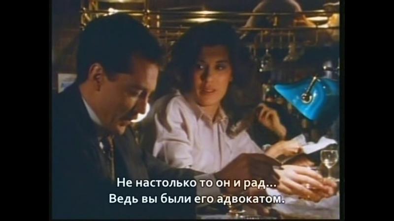 Лабиринт Правосудия 2x07 Субъективное Решение (Judgement Call) (1987) (Rus Sub)