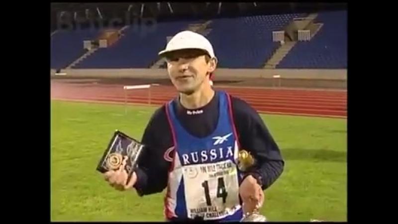 Мировой рекорд Олега Харитонова в беге на 100 миль - 11:28.03