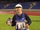 Мировой рекорд Олега Харитонова в беге на 100 миль 11 28 03