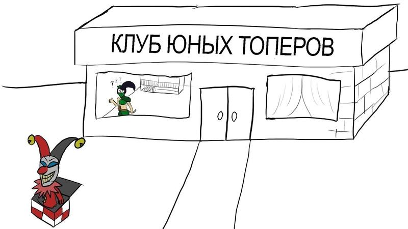 АП ШАКО ХОТ ГАНСТА ЩИТ (Vitalya Cover)