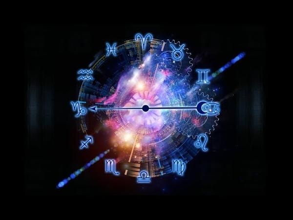 Астрологические прогнозы на 2019 год Бизнес Финансы Карьера Семья Любовь