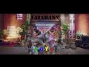 Латаханн (картинка)