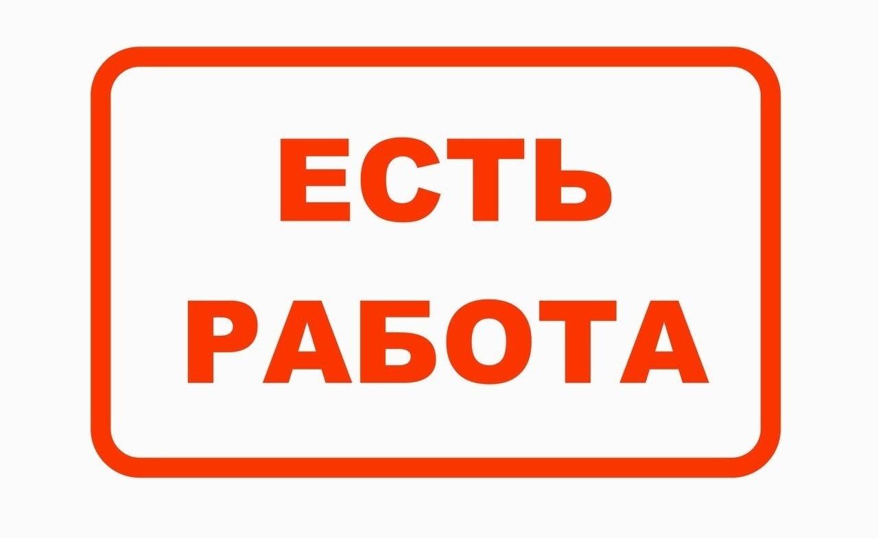 На производство в Зеленодольск требуются рабочие без опыта.