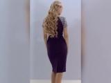 Платье Оникса